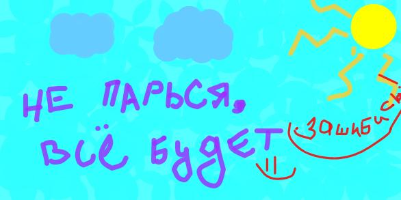 Как сделать надпись на стене вконтакте