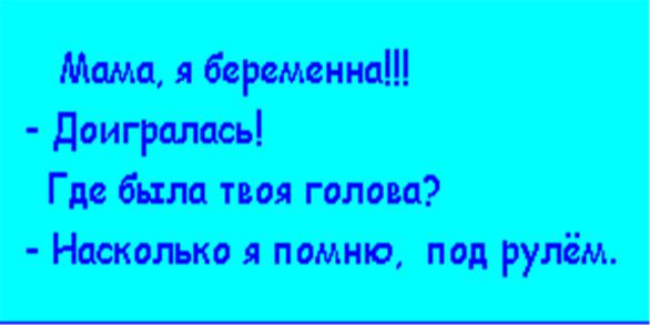 мульт приколы видео: