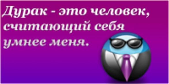 прикольные картинки с языком: