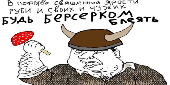 В Харькове за сепаратизм начали судить Штепу - Цензор.НЕТ 5501