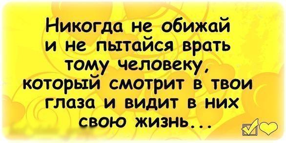 http://cs10155.vk.me/u91712282/l_5adb9112.png