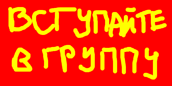 аватарки фотошоп бесплатно:
