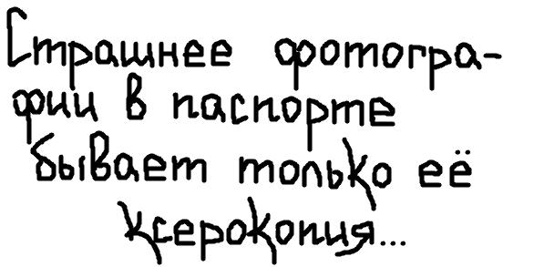 записи приколы: