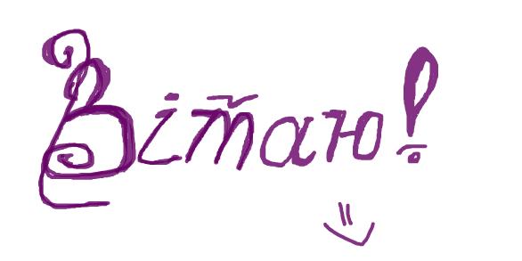 Сірожка Захаренко | ВКонтакте