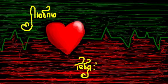 I love you... ♥Граффити♥ Цитаты♥ Статусы♥ | ВКонтакте
