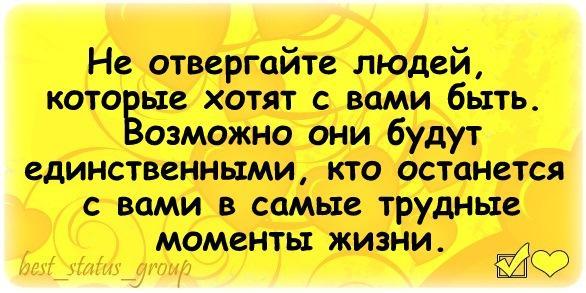 http://cs10703.vk.me/u968029/l_15e90733.png