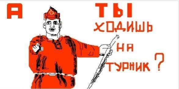 турник брусья пресс 3 в 1 настенный