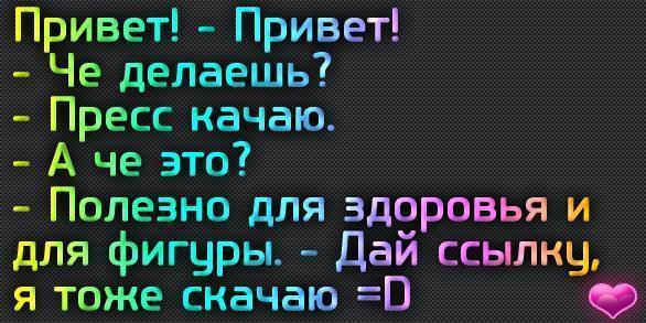http://cs10875.vk.me/u7634401/l_1afec654.png