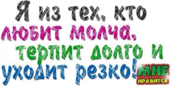 vk авы: