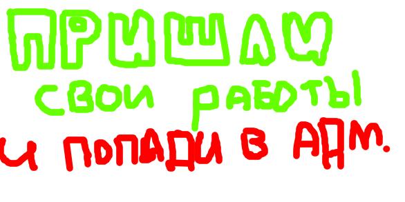 авы д: