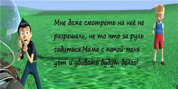 В гости к Робинсонам. | ВКонтакте
