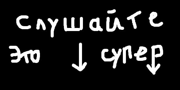 похуистические аватарки: