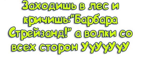 http://cs11492.vk.me/u117995735/l_d1b1e72a.png