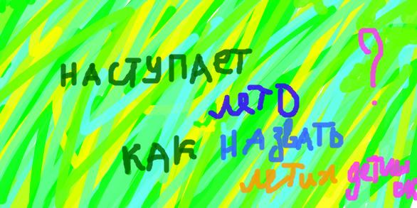 кристина имя что означает: