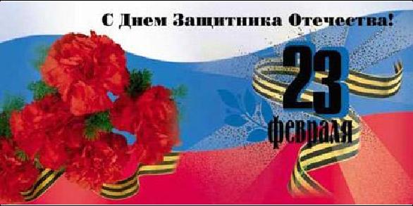 С днем российской армии поздравление 34