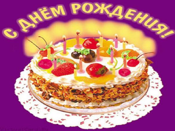 Поздравления евгения с днем рождения короткие