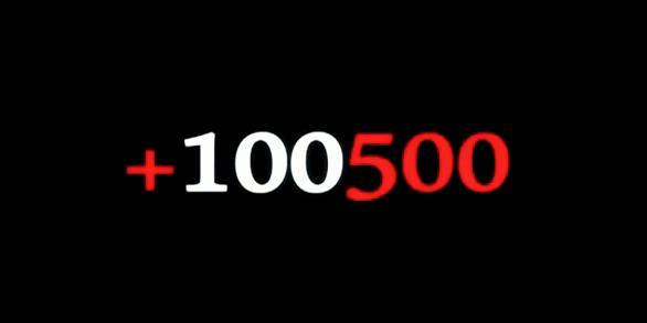 +100500 - Председатель, Секс по дружбе