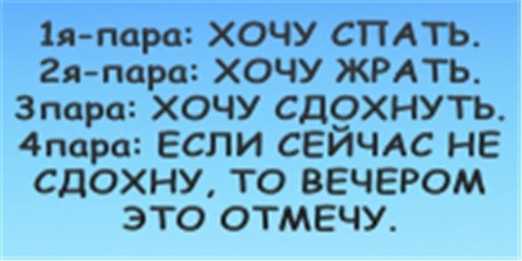 КРАСИВЫЕ СТАТУСЫ ИЗ СИМВОЛОВ VK