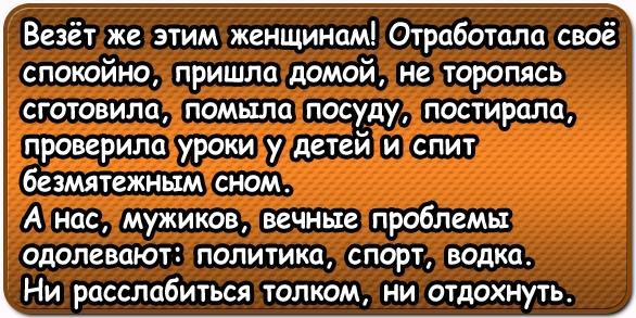 анекдоты свежие смешные до слез мп3