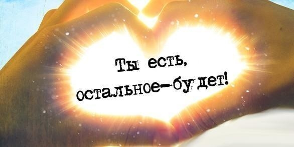 http://cs9426.vk.me/u136469305/l_e453e49d.png