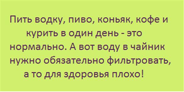Анекдоты приколы шутки, бесплатные ...: pictures11.ru/anekdoty-prikoly-shutki.html