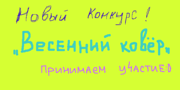 ♥ФеНеЧкИ♥ схемы, фотографии