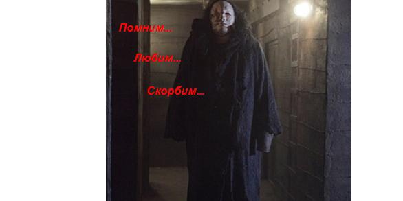закрытая школа актер гномик фото