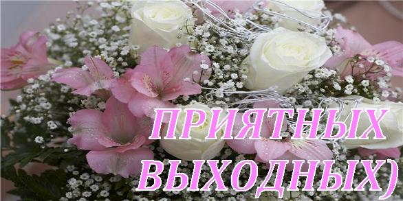 изображение друзей: