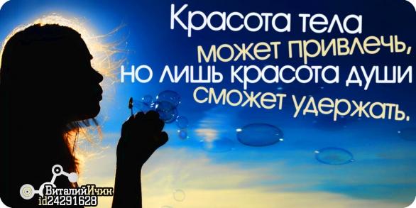http://cs9742.vk.me/u19479386/l_d539967b.png