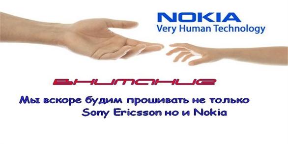 Драйвера Для Телефона Sony Ericsson S312