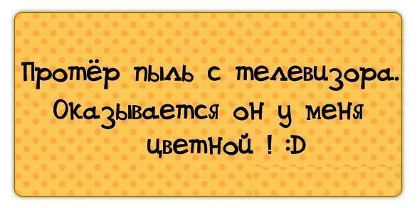 Цитаты писателей о русском языке