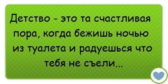 http://cs9927.vk.me/u99356755/l_2c5c0f4c.png